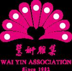 WaiYin Logo_Vertical [Converted]