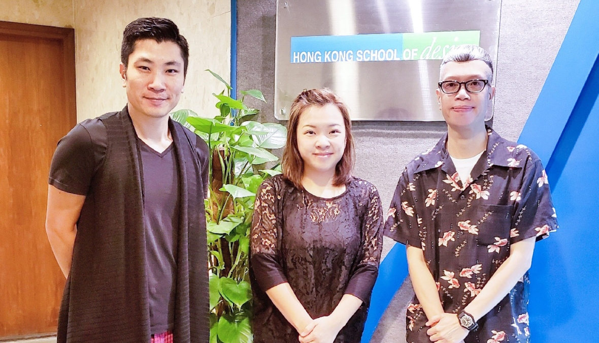 Hong Kong School of Design (香港設計學院)