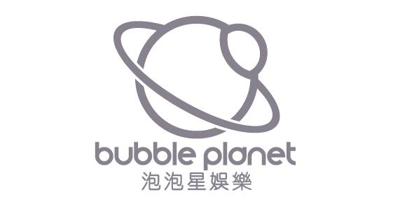 Bubble Planet.jpg